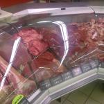 hajlított üveges leheletvédők ( pld. Auchan )
